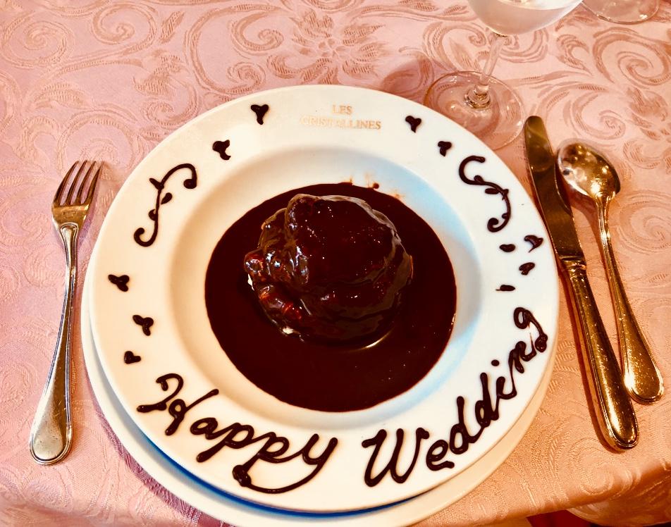 ご成婚されたF・S様へのご結婚お祝いの料理